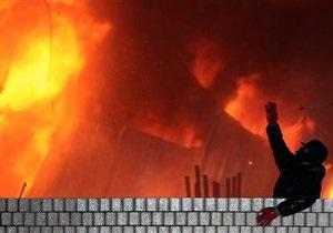 Новости Днепропетровска - пожар - В Днепропетровске загорелись склады секонд-хэнда