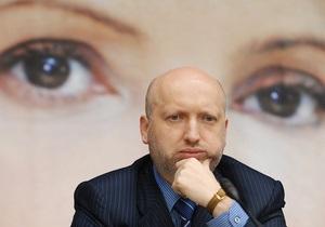 Фотогалерея: Юлю - в президенты! Совет Объединенной оппозиции