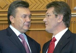 БЮТ считает Ющенко техническим кандидатом Януковича