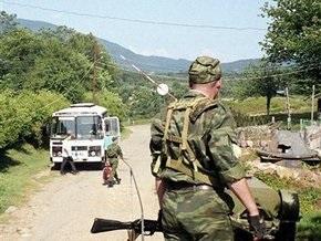 МИД посоветовал украинцам воздержаться от поездок в Абхазию и Южную Осетию