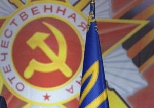 На Львовский облсовет подали в суд за запрет термина Великая отечественная война