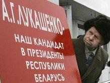 В Беларуси отменили социальные льготы