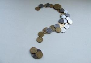 НБУ сообщил о неплатежеспособности одного из проблемных банков