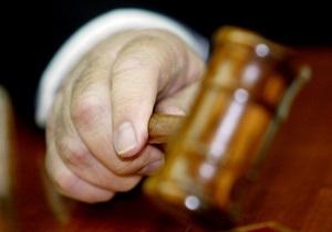 Активиста Тризуба приговорили к двум годам тюрьмы