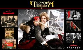Почему Красная Шапочка пьет Nemiroff?