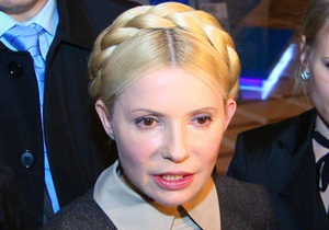 В следственной комиссии Рады утверждают, что нашли подтверждения госизмены Тимошенко