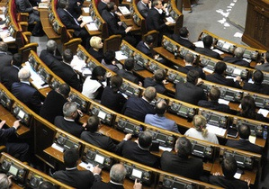 Рада - УДАР - комитеты Рады - УДАР отказался голосовать за постановление об изменениях в комитетах Рады