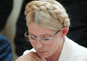 МОЗ: Состояние Тимошенко - удовлетворительное