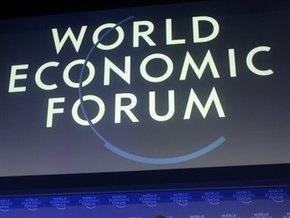 Билл Гейтс примет участие в круглом столе Фонда Пинчука