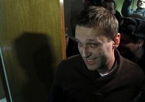 Защита Навального обратилась в Европейский суд по правам человека