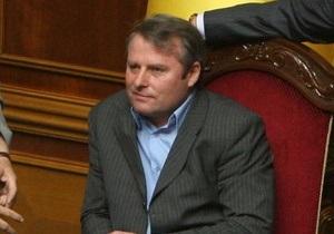 Генпрокуратура передала дело Лозинского в суд