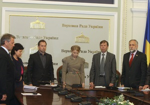 Источник: У Тимошенко осталось чуть больше 60 лояльных бютовцев