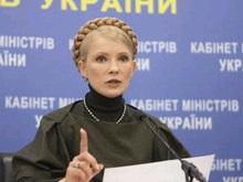Тимошенко рассказала о парламентских мечтателях