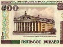 Белорусов штрафуют за несвоевременную выплату зарплаты