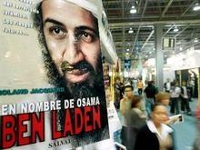 С сайта минюста США можно скачать учебник Аль-Каиды