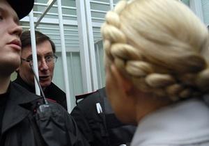 Тимошенко приехала на суд над Луценко