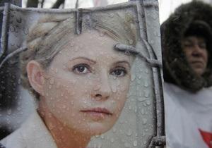 Тимошенко отказалась пройти обследование в рамках назначенной судом медэкспертизы