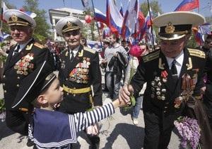 НРУ требует отказать России в проведении военного парада в Севастополе