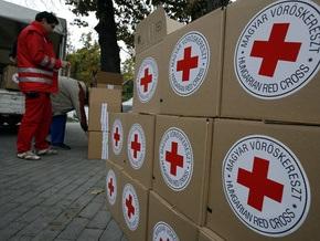 Ивано-Франковск получил гуманитарную помощь из Литвы