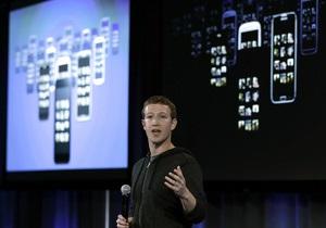 Facebook представила разработанный совместно с НТС смартфон на Android
