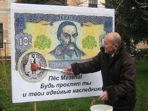 РИА Новости: Мазепа как зеркало украинской истории: народ и  элита