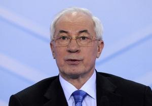 Азаров надеется на поддержку стран ЕС в переговорах по подписанию соглашения об ассоциации