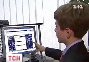 Украинский школьник победил в международном конкурсе Google