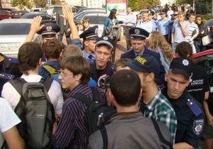 Протесты студентов в Киеве: Милиция объяснила причины задержания четырех активистов