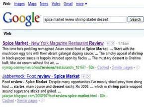 Google добавила в поисковик 2 новые функции