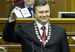 Конституционный суд Украины запретил ограничивать неприкосновенность президента