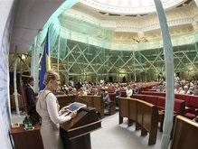 В Раде зарегистрирован проект денонсации договора о СНГ