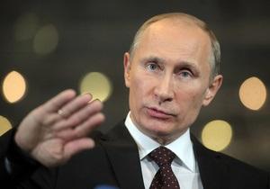 Путин: Олигархии в России положен конец