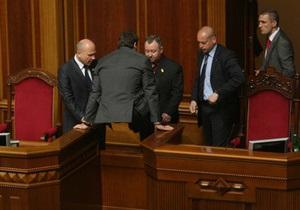 В Раде зарегистрирован законопроект о голосовании ногами