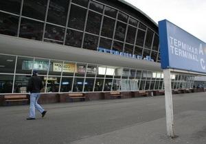 Минирование самолета в Борисполе
