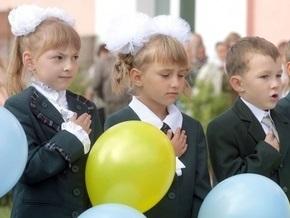 Первое сентября обойдется родителям украинских школьников в тысячу и больше