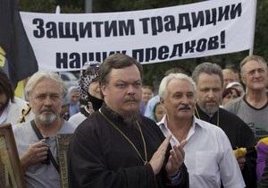 РПЦ и атеисты хотят создать собственные патрули