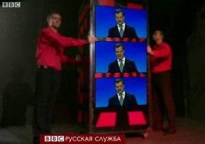Би-би-си: Медведев и искусство кремлевских фокусов