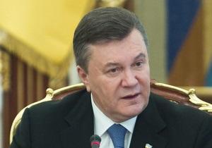 Группа депутатов предложила урезать льготы президента и спикера