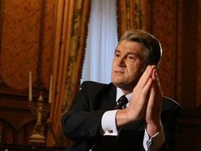 Проблемы в Укрпромбанке: Ющенко написал письмо Тимошенко