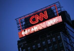 CNN отказался от контента Associated Press