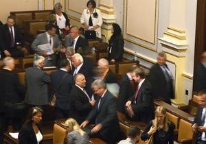 Чехия - Парламент Чехии впервые в истории самораспустился