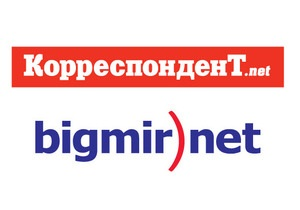 Корреспондент.net и bigmir)net открыли Школу интернет-журналистики