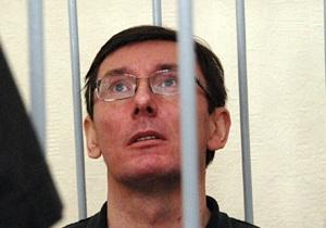 Дело Луценко: суд отклонил заявленный ему отвод