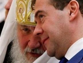 Патриарх Кирилл рассказал Медведеву о визите в Украину