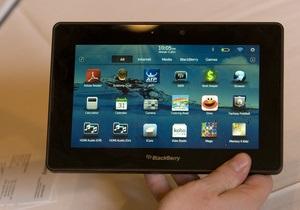 Планшет BlackBerry PlayBook поступил в продажу