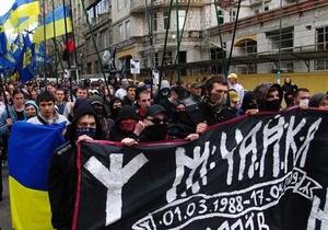Суд освободил из-под стражи участников марша памяти Максима Чайки