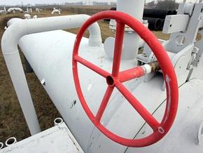 Украина доказала Брюсселю, что РФ сама перекрыла газ - МИД