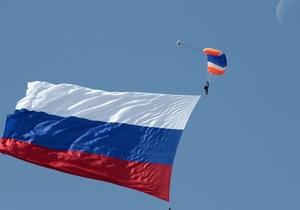 У Москвы нет трезвых оценок эффекта соглашения Киева с ЕС на экономику двух стран - аналитик