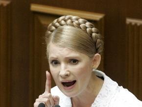 Герман рассказала об истерике БЮТ перед  черным четвергом  Тимошенко
