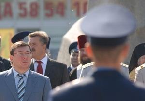 СМИ: Счет, на который бывшие подчиненные Луценко собирают деньги, оказался счетом МВД